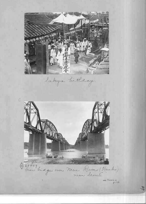 Mission Photograph Album - Japan and Korea #01 Page 0047