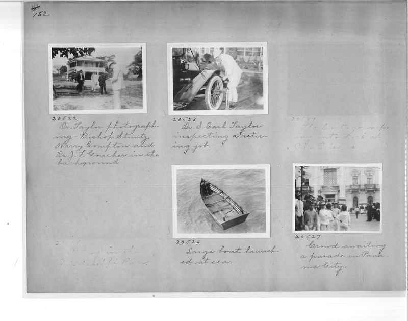 Mission Photograph Album - Panama #1 page  0152