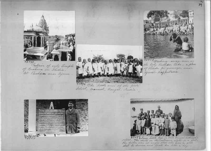 Mission Photograph Album - India #06 Page_0039