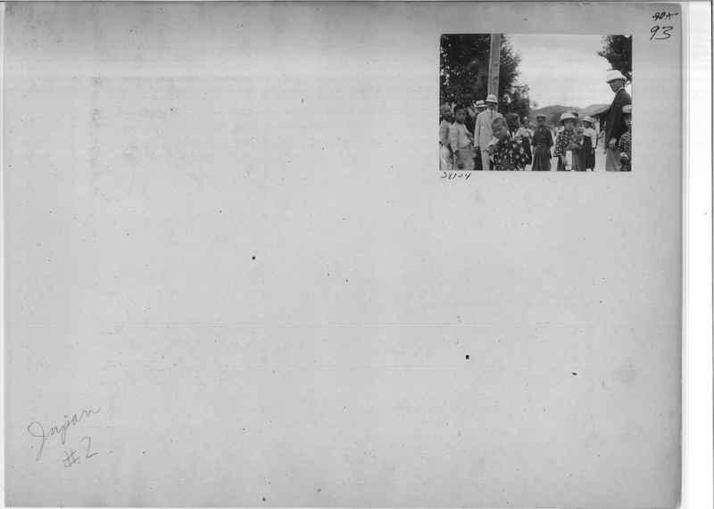 Mission Photograph Album - Japan #02 Page 0093