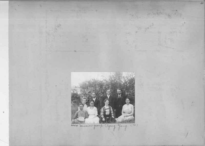 Mission Photograph Album - Korea #2 page 0035