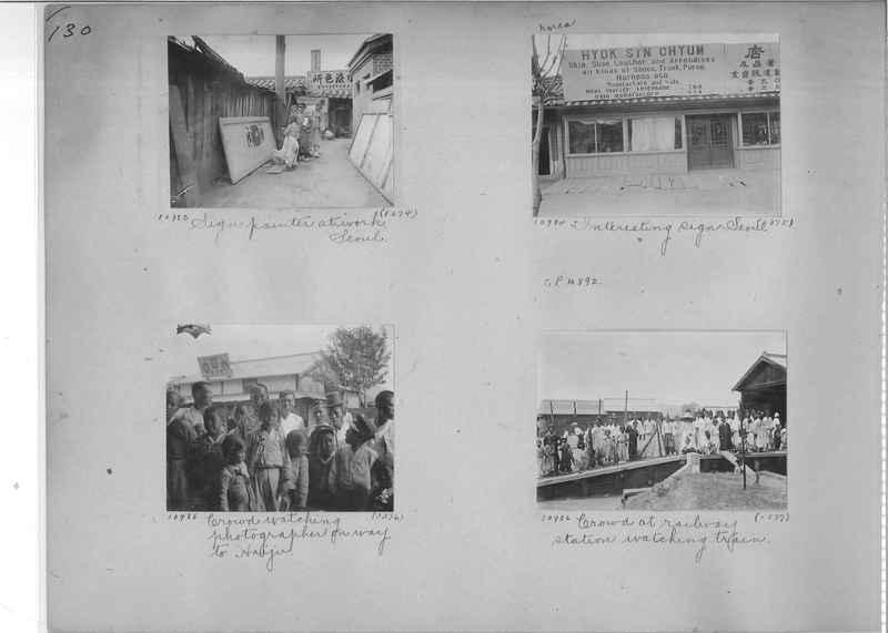 Mission Photograph Album - Korea #1 page 0130