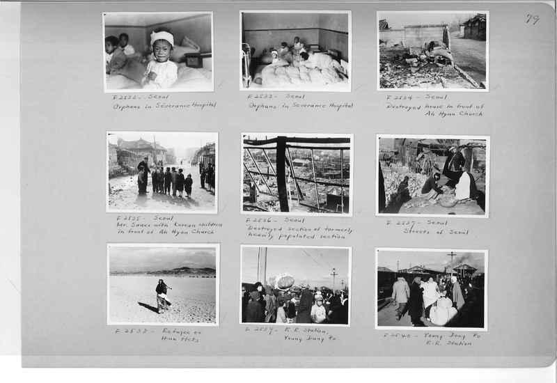 Mission Photograph Album - Korea #6 page 0079