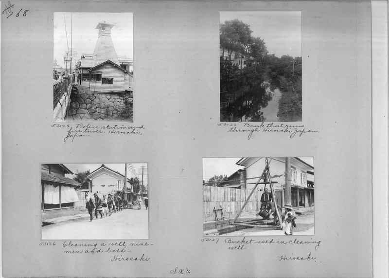 Mission Photograph Album - Japan #03 Page 0168