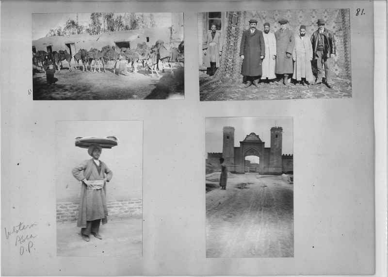 Mission Photograph Album - Western Asia - O.P. - #01 page_0081