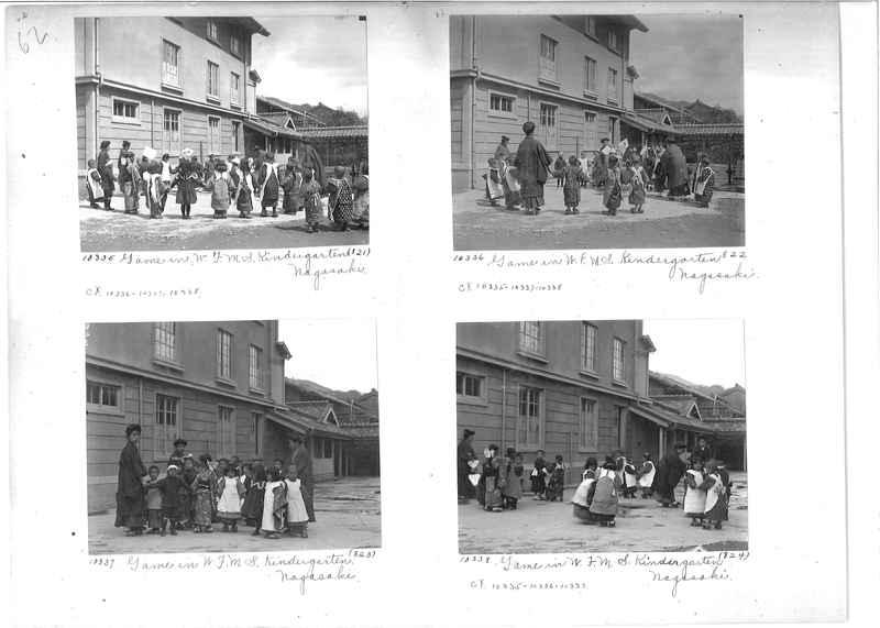 Mission Photograph Album -  Japan #01 Page 0062