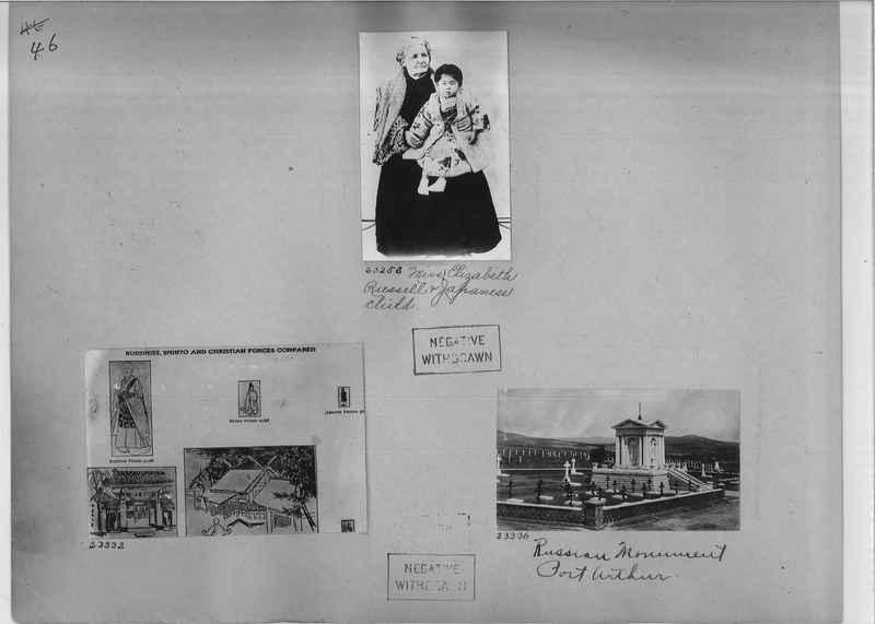 Mission Photograph Album - Japan #02 Page 0046