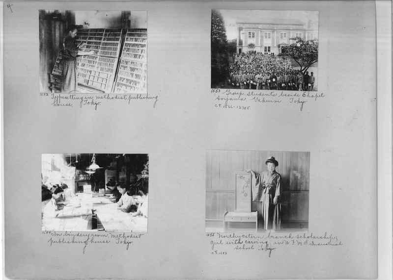 Mission Photograph Album -  Japan #01 Page 0004