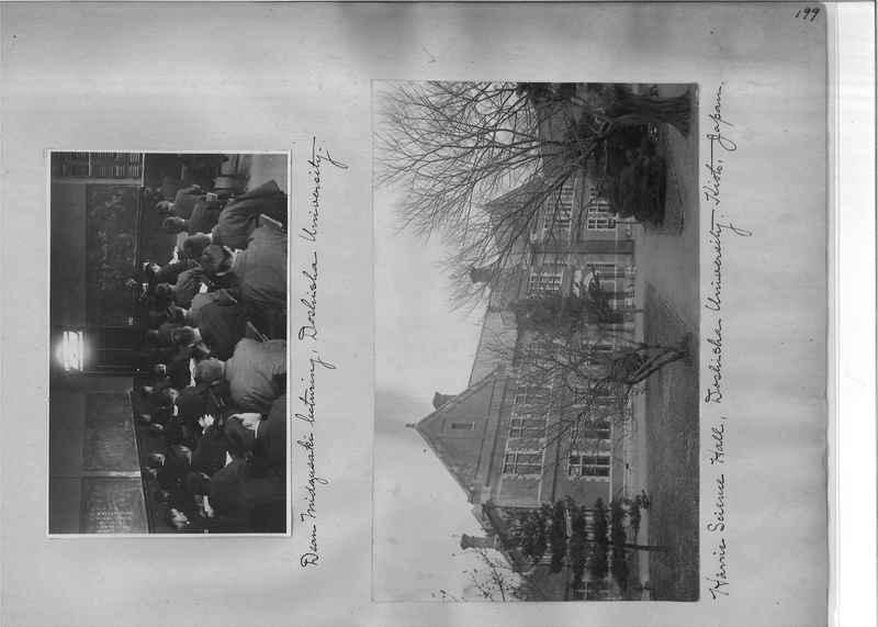 Mission Photograph Album - Japan and Korea #01 Page 0199
