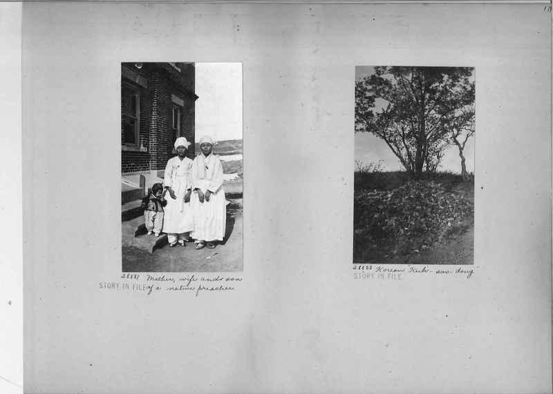 Mission Photograph Album - Korea #2 page 0179