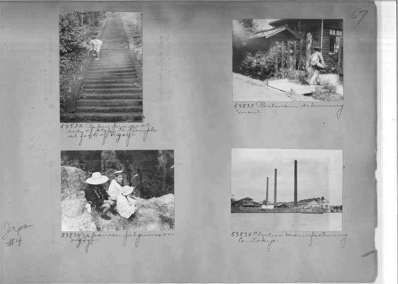 Mission Photograph Album - Japan #04 Page 0067