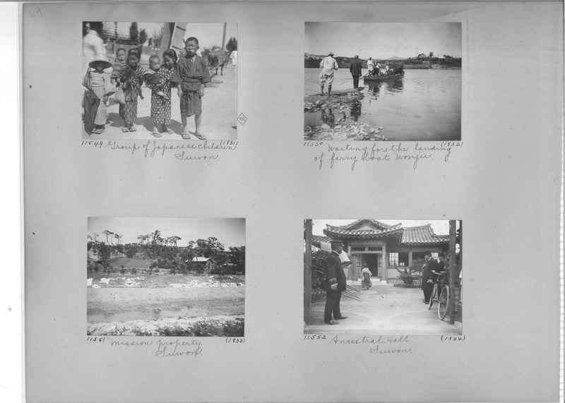 Mission Photograph Album - Korea #2 page 0064