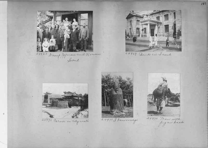 Mission Photograph Album - Korea #2 page 0157