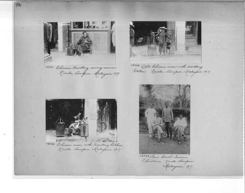 Mission Photograph Album - Malaysia #6 page 0072