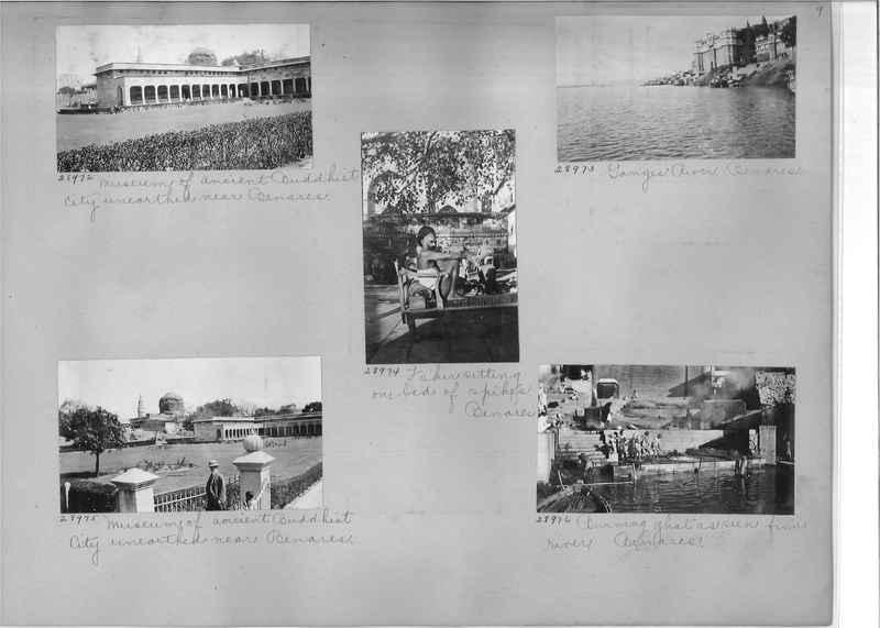 Mission Photograph Album - India #05_0009