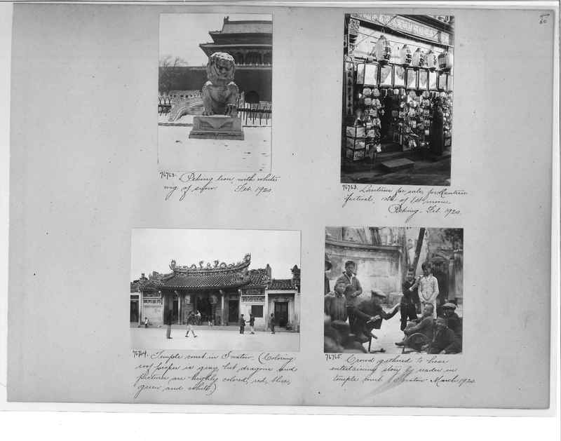 Mission Photograph Album - China #10 pg. 0060