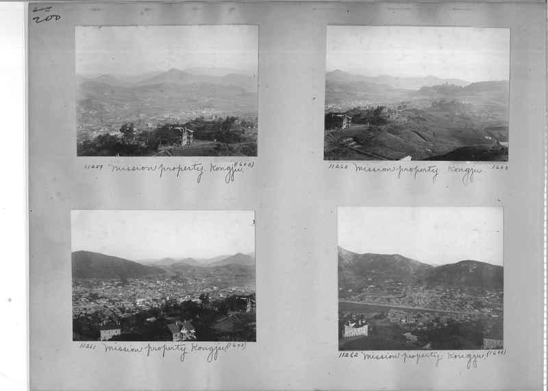 Mission Photograph Album - Korea #1 page 0200