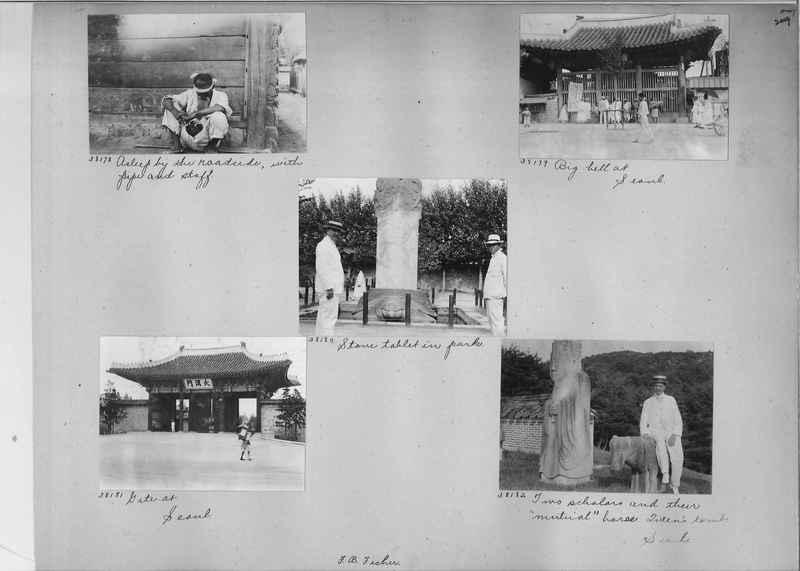 Mission Photograph Album - Korea #2 page 0209