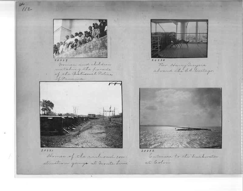 Mission Photograph Album - Panama #1 page  0112