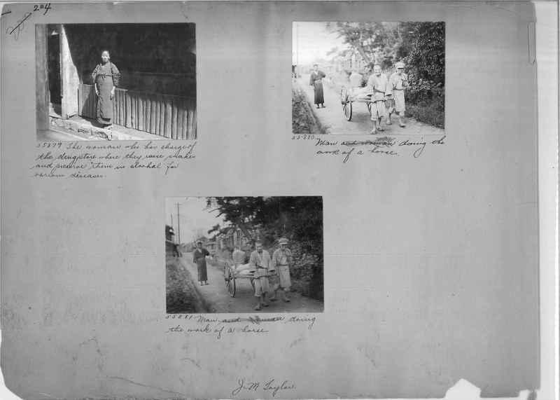 Mission Photograph Album - Japan #04 Page 0204