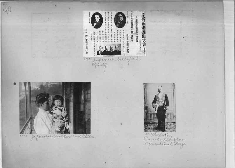 Mission Photograph Album -  Japan #01 Page 0040
