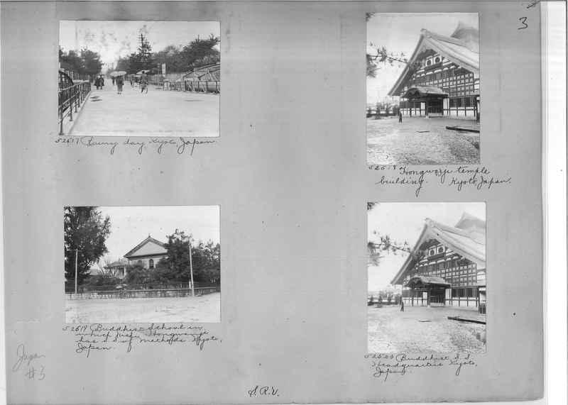 Mission Photograph Album - Japan #03 Page 0003