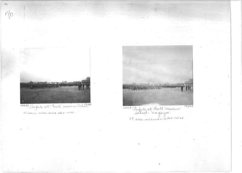 Mission Photograph Album -  Japan #01 Page 0076