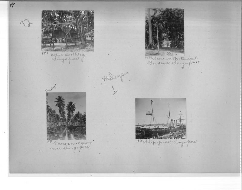 Mission Photograph Album - Malaysia #1 page 0072