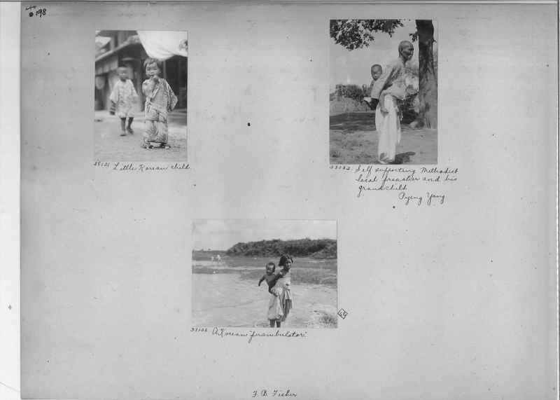 Mission Photograph Album - Korea #2 page 0198