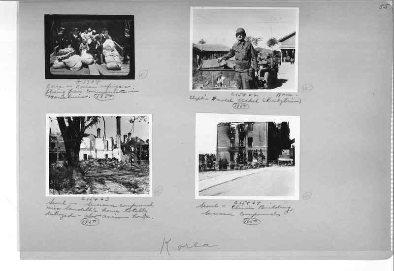 Mission Photograph Album - Korea #6 page 0055
