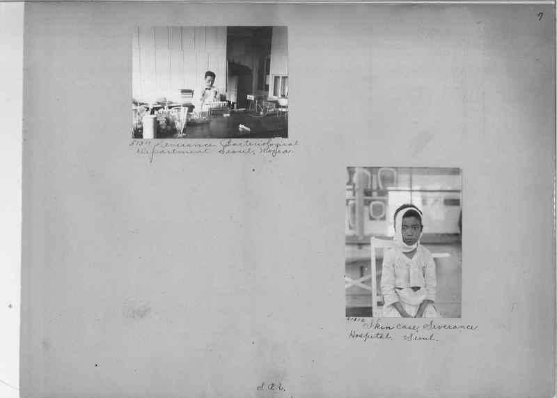 Mission Photograph Album - Korea #04 page 0007.jpg