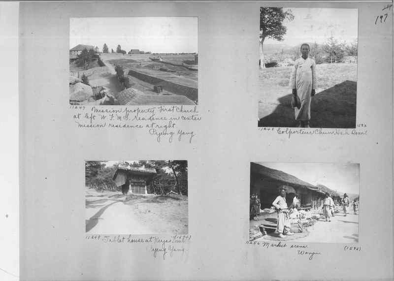 Mission Photograph Album - Korea #1 page 0197