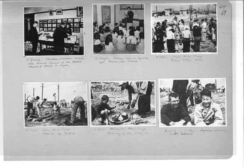 Mission Photograph Album - Japan #07 Page 0069