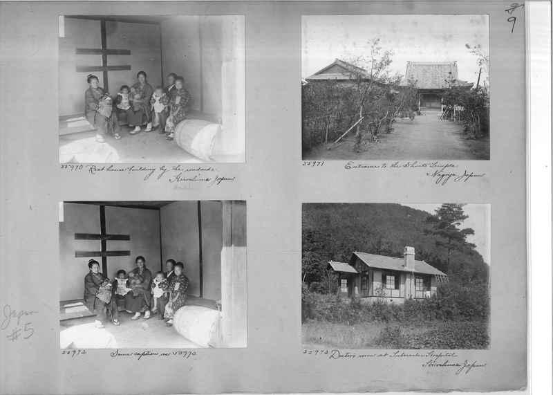Mission Photograph Album - Japan #05 Page 0009