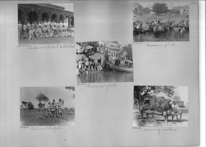 Mission Photograph Album - India #05_0207