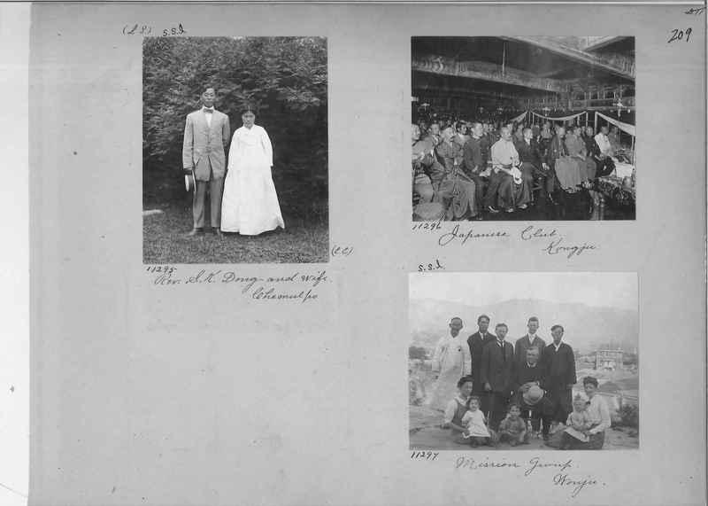 Mission Photograph Album - Korea #1 page 0209
