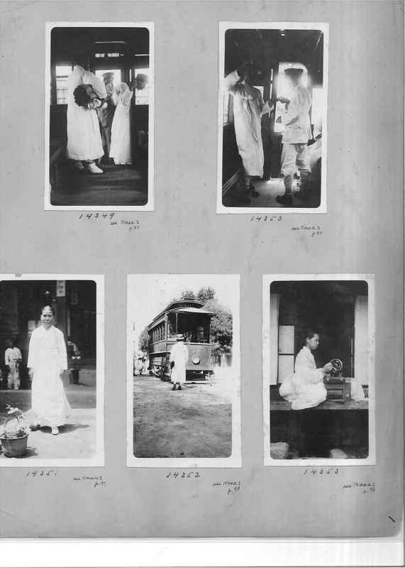 Mission Photograph Album - Japan and Korea #01 Page 0001