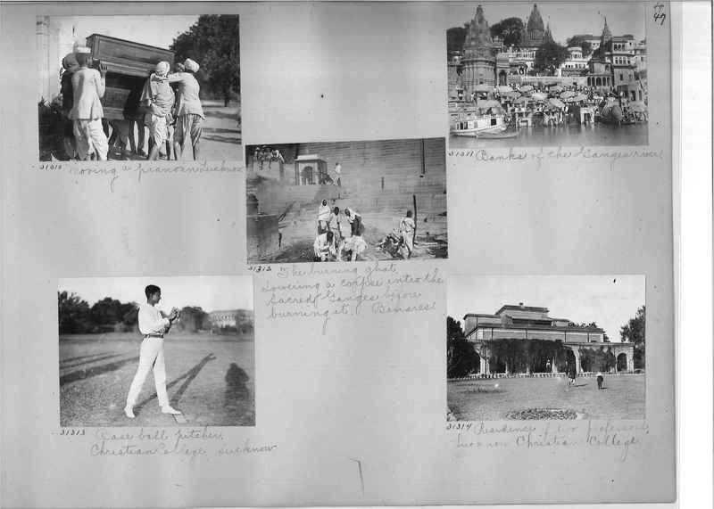 Mission Photograph Album - India #05_0047