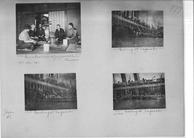 Mission Photograph Album -  Japan #01 Page 0177
