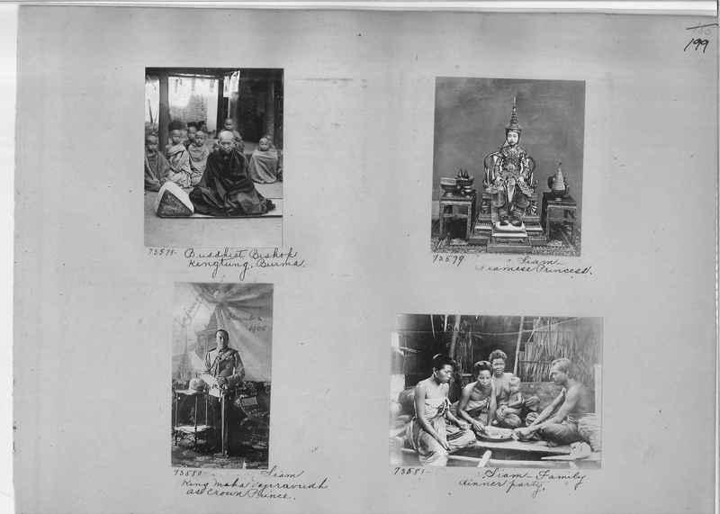 Mission Photograph Album - Burma #1 page 0199