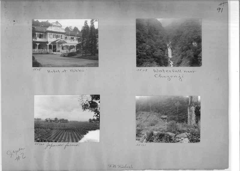 Mission Photograph Album - Japan #02 Page 0091