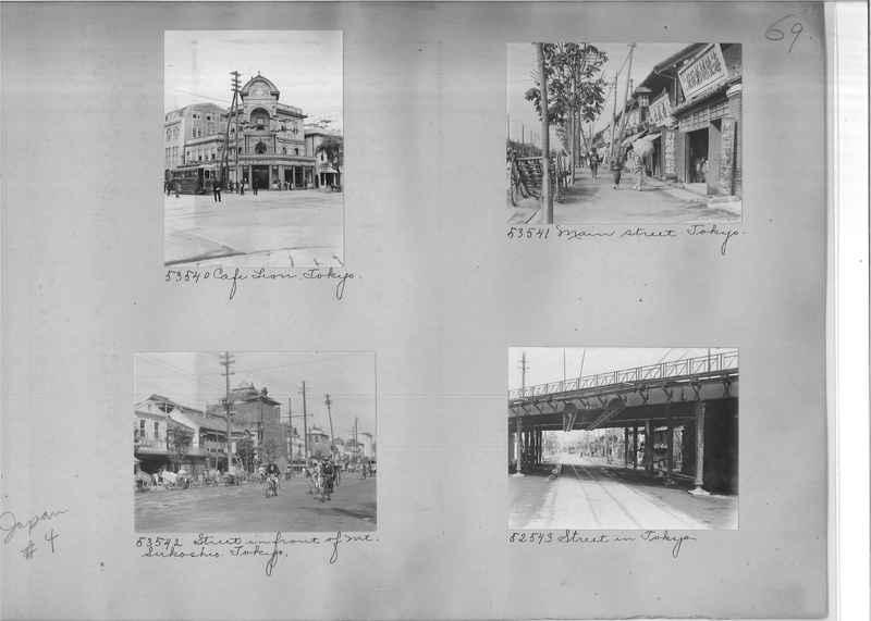 Mission Photograph Album - Japan #04 Page 0069