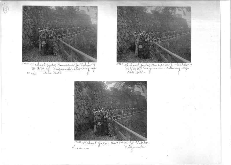 Mission Photograph Album -  Japan #01 Page 0060