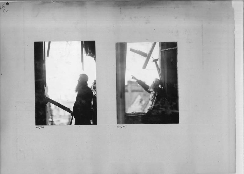 Mission Photograph Album - Europe #03 Page 0072