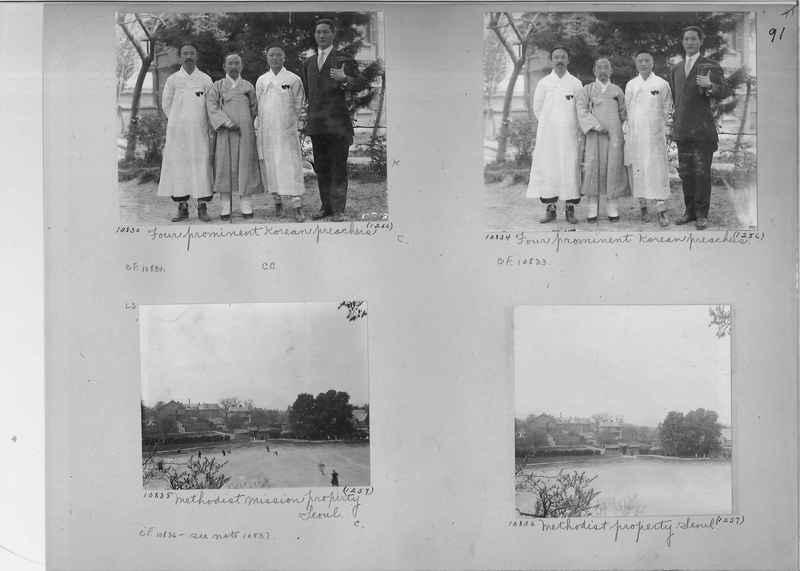 Mission Photograph Album - Korea #1 page 0091