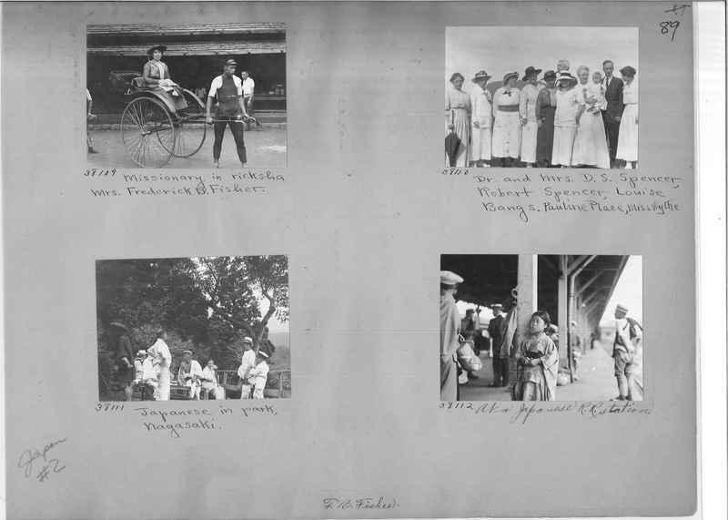Mission Photograph Album - Japan #02 Page 0089