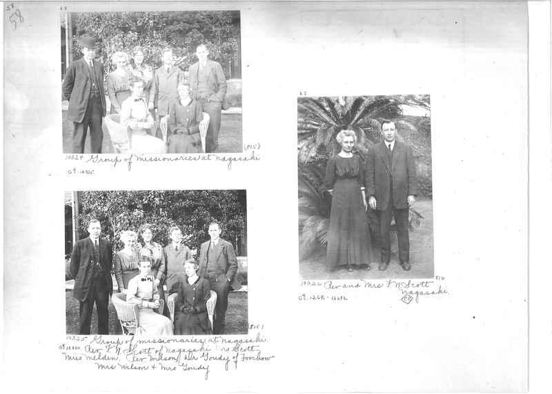 Mission Photograph Album -  Japan #01 Page 0058