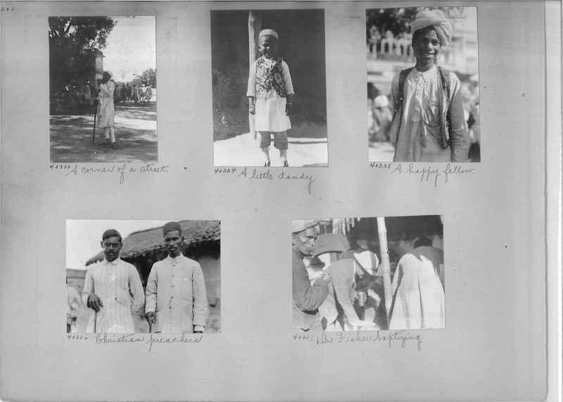 Mission Photograph Album - India #05_0202