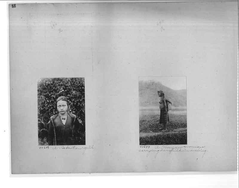 Mission Photograph Album - Malaysia #4 page 0088