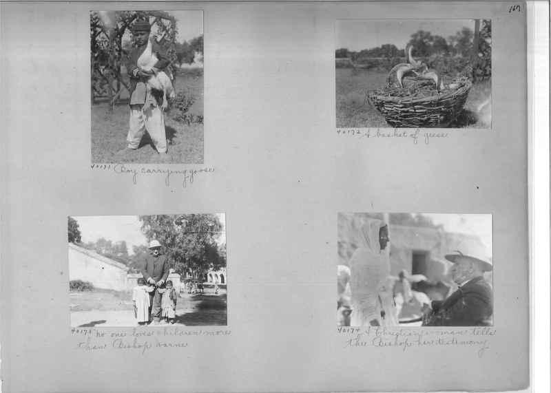 Mission Photograph Album - India #05_0167